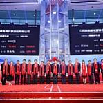 GoodWe genoteerd op de beurs van Shanghai
