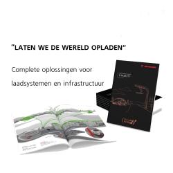 Helukabel presenteert nieuwe catalogus voor elektrische mobiliteit met laadkabelconfigurator